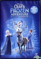 Olaf's Frozen Adventure (2017) (DVD) (Hong Kong Version)