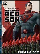Superman: Red Son (2020) (DVD) (Hong Kong Version)