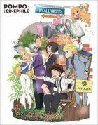 Pompo: The Cinéphile (Blu-ray) (Deluxe Edition) (Japan Version)