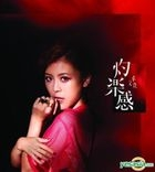 Genie Chuo 2014 New Album (Commemorate Edition)