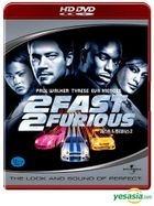 2 Fast 2 Furious (HD DVD) (Korea Version)