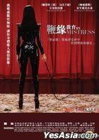Mistress (DVD) (Hong Kong Version)