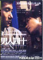 July Rhapsody (2002) (DVD) (Taiwan Version)
