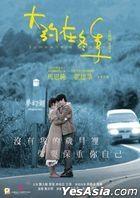 Somewhere Winter (2019) (DVD) (English Subtitled) (Hong Kong Version)