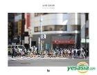 Rotta Photobook - Walking in Japan