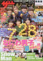 The Television (Kansai Edition) 22241-08/06 2021