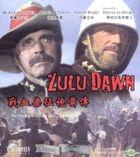 Zulu Dawn (1979) (VCD) (Hong Kong Version)