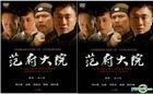 Fan Fu Da Yuan (XDVD) (End) (Taiwan Version)