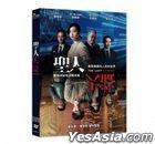 The Last Thieves (2019) (DVD) (Taiwan Version)