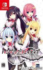 Hamidashi Creative (Normal Edition) (Japan Version)