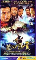 Chu Han Feng Yun (Vol.31-60) (End) (China Version)