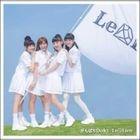 Ganbari Doki [Type A](SINGLE+DVD) (First Press Limited Edition)(Japan Version)