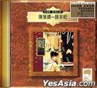 歸來吧 (24K Gold CD)