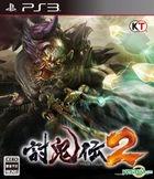 讨鬼传2 (普通版) (日本版)