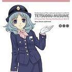 Tetsudo Musume Character Song Vol.9 (Japan Version)