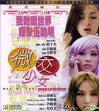 May We Chat (2013)(VCD) (Hong Kong Version)