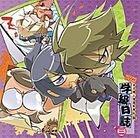 Tokyo Majin Kenpucho To Gakkyu Nisshi Vol.3 (Japan Version)