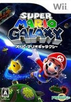 Super Mario Galaxy (Japan Version)