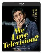 WE LOVE TELEVISION? (Blu-ray) (Japan Version)