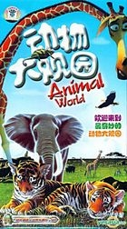Dong Wu Da Guan Yuan (VCD) (China Version)