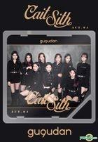Gugudan Single Album Vol. 2 - Cait Sith (Kihno Edition)