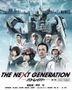 The Next Generation -Patlabor- Part 1 (Blu-ray)(Japan Version)