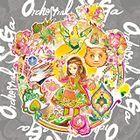 Orchestral Saga (Japan Version)