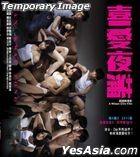 Lan Kwai Fong (2011) (DVD) (2020 Reprint) (Hong Kong Version)