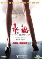 Happiness Me Too (DVD-9) (China Version)