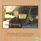 Kelsang Chukie - Songs From The Forgotten Mountains (Korea Version)