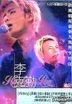 Metro Broadcast - Hacken Lee Live Karaoke