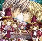 Drama CD Growlanser 6 (Japan Version)