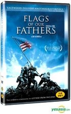 Flags Of Our Fathers (DVD) (Korea Version)