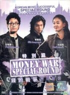 Money War Special Round (DVD) (English Subtitled) (SBS TV Drama) (Malaysia Version)