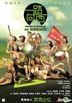Due West: Our Sex Journey (2012) (DVD) (Hong Kong Version)