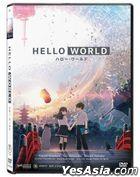 Hello World (2019) (DVD) (English Subtitled) (Hong Kong Version)
