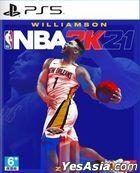 NBA 2K21 (Asian Chinese Version)