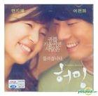 Humming (VCD) (Korea Version)