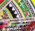 Yunnan Cororfree (ALBUM+DVD)(Japan Version)