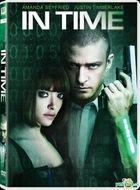 In Time (2011) (DVD) (Hong Kong Version)