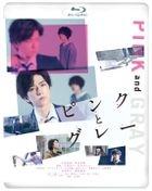 Pink & Gray (Blu-ray) (Normal Edition) (Japan Version)