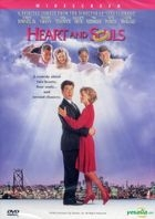 Heart and Souls (DVD) (US Version)