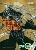 Trinity Blood  5 - RageAgainsttheMoons BIRD CAGE( Xiao Shuo)