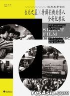 A Morning in Taipei X The Man Who Has a Camera (DVD) (Digitally Remastered) (Taiwan Version)