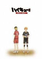 Haikyu!! Owari to Hajimari Soshu Hen Part.1 (DVD)(Japan Version)