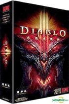 暗黑破坏神 III (标准版) (繁体中文版) (DVD 版)