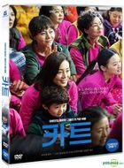 Cart (2014) (DVD) (2-Disc) (Korea Version)