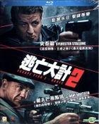 Escape Plan 2: Hades (2018) (Blu-ray) (Hong Kong Version)