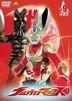 Ultraman Max Vol.9 (Japan Version)