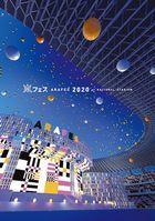 Arafes 2020 at Kokuritsu Kyougijou (Normal Edition) (Japan Version)